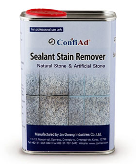 Water Scale Remover